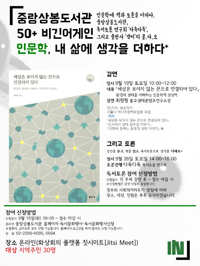 20200919_환경.png