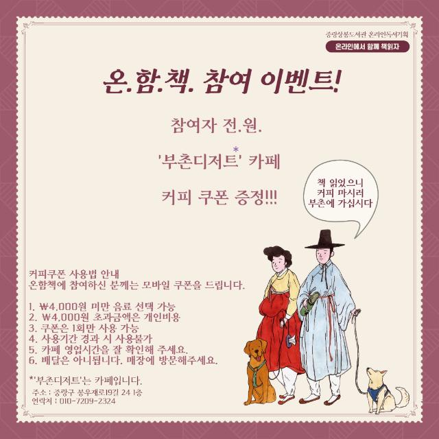 온함책_6.png