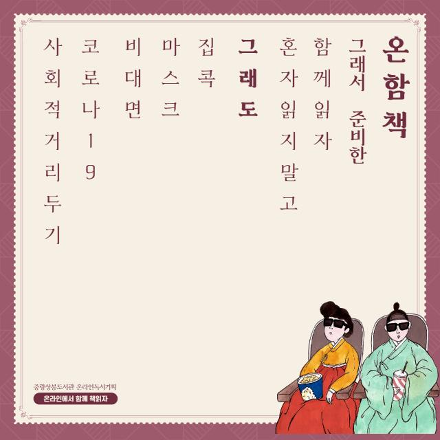 온함책_2.png