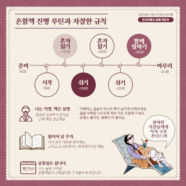 온함책_4.png