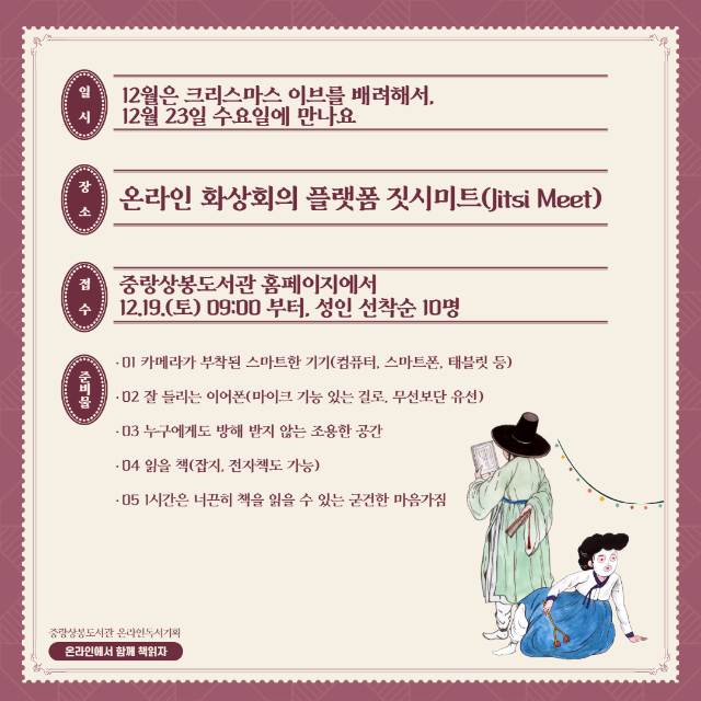 온함책_3.png